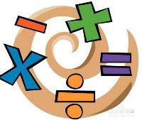 小学数学名师